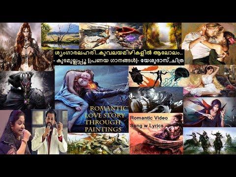 Sringara Lahari Video Song (Yesudas, Chithra) HQ w Lyrics ft Love- War Paintings: RomanticAlbumSongs