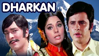 Dharkan Full Movie | Sanjay Khan | Mumtaz | Rajendra Nath | Helen | Bindu
