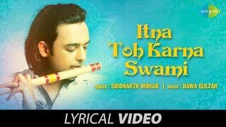 Itna Toh Karna Swami   इतना तोह करना स्वामी   Siddharth Mohan   Saregama Bhakti