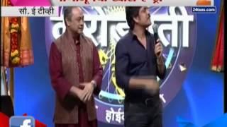 Zee24Taas: SOUTH ACTOR NAGARJUN AT MARATHI KBC