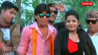ऑप डाउन करे तारे I Up Down Kara Tare I Bhojpuri Romantic Song I 2016 I