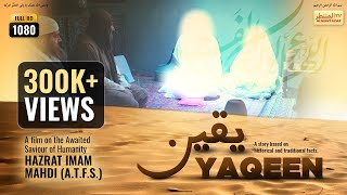 Islamic Film on Hazrat Imam Mahdi (a.s.) - Yaqeen