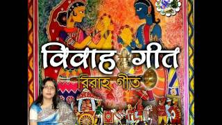 Vivah geet Sindurdan geet sung by Ranjana jha
