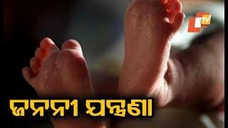 Newborn dies allegedly due to medical negligence