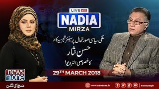 Live with Nadia Mirza | 29-March-2018 | Hassan Nisar