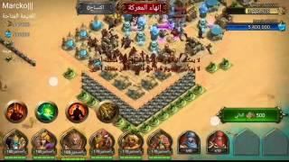 صراع الصحراء - شرح و طريقة الصحوة الثانية للابطال(رع-هديل-جني)
