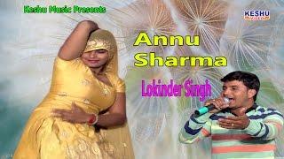 आशिक रांझे || Supper hit Haryanvi Ragni 2017 || Annu Sharma & Lokinder Singh || Keshu Music