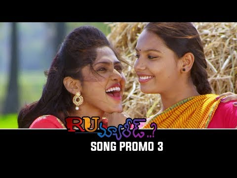 Xxx Mp4 RU Married… Movie Dhimak Kharab Video Song Promo Mourya Charisma Venkatraju TFPC 3gp Sex