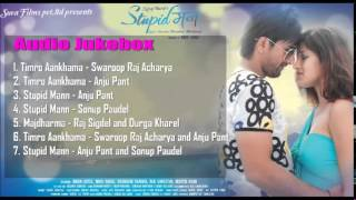 AUDIO JUKEBOX - Nepali Movie - Stupid Mann