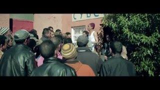 Film Douar Connexion Bande D'annonce فيلم مغربي دوار كونكسيون شريط إشهاري