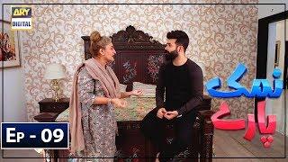 Namak Paray Episode 9 - 28th December 2018 - ARY Digital Drama