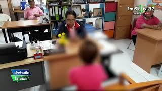 ตาก สาวพิการแขนขา ถูกพี่เขยข่มขืน นาน 8 ปี  | 22-11-60 | เช้าข่าวชัดโซเชียล