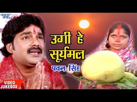 Xxx Mp4 Pawan Singh 2017 के TOP छठ पूजा गीत Video Jukebox Chhathi Mai Ke Mahima Bhojpuri Chhath Geet 3gp Sex