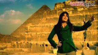 لطيفة - عشقانة | Latifa - Ash'ana