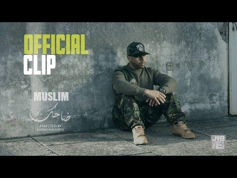 Xxx Mp4 Muslim Dahek Clip Officiel 2015 مـسـلـم ـ ضاحك 3gp Sex