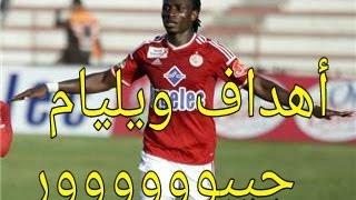 شاهد أهداف جيبور في الدوري المغربي الممتاز