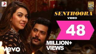 Bogan - Senthoora Tamil Video | Jayam Ravi, Hansika | D. Imman