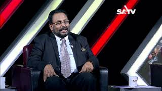SATV SONGLAP Episode 94 | SATV Talk Show