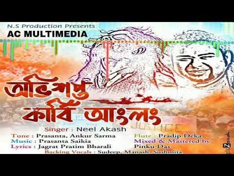 Xxx Mp4 Abhisapta Karbi Anglong Neel Akash Full Song 2018 New Assamese Sad Song 3gp Sex
