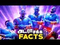 Aladdin Interesting FACTS You Don't KNOW (தமிழ்)