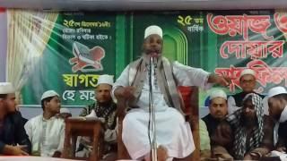 A N M Mainuddu Siraji, Bodorer Juddho niye waz, Part-02,  Islamic Life new waz 2017 ☑