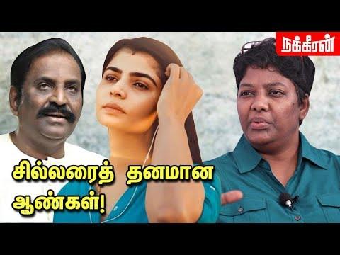 Xxx Mp4 ஆரிய உதடுகள் மீது கவர்ச்சியா Dr Shalini About Vairamuthu Chinmayi Issue MeToo NT69 3gp Sex