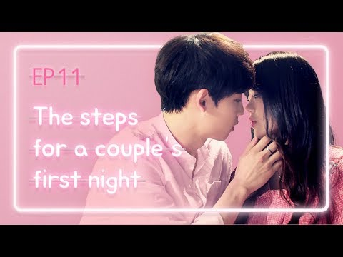 The steps for a couple's first night Love Playlist Season2 EP.11 Click CC for ENG sub