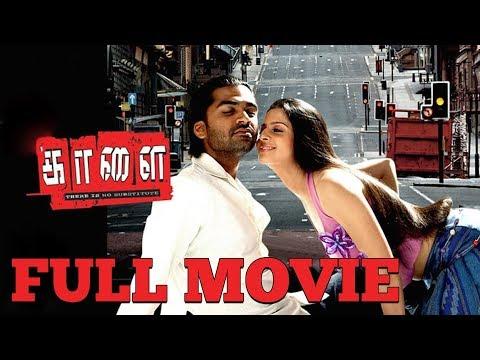 Xxx Mp4 Kaalai Tamil Full Movie Silambarasan Vedhika Lal 3gp Sex