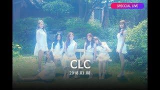 [Celuv.TV/셀럽티비] CLC, 시크매력 끝판왕 소환!!