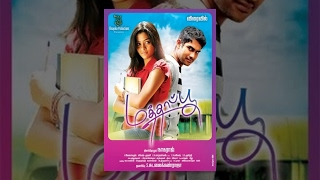 Mathapoo Tamil Full Movie -  Jeyan | Gayathri