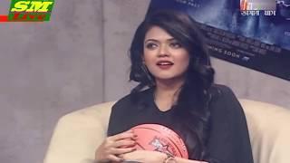 Salman Muqtadir Live With Nabila