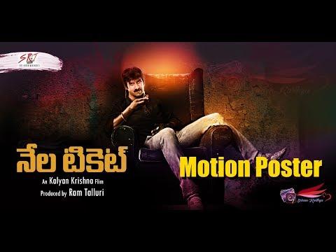 Xxx Mp4 Nela Ticket Motion Poster Ravi Teja Ram Talluri Kalyan Krishna Sriram Karthya Edits 3gp Sex