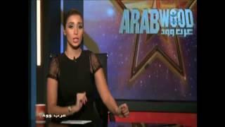 عرب وود l تعرف على ميعاد عرض فيلم