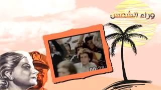 أشهر الأفلام الممنوعة من العرض في تاريخ السينما المصرية