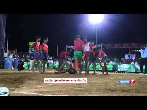 Tirupur wins district level Kabaddi event in Pollachi