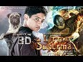 Little Superman -2018 NEW RELEASED Full Hindi Dubbed Movie | 2018 South Movie