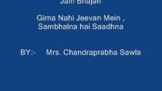 Jain Bhajan By Mrs. Chandraprabha Sawla(Girna nahi sambhalna hai)