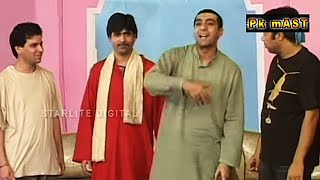 Naseem Vicky Qawali New Stage Drama Full Comedy Qawali