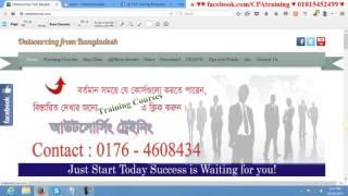 amazon affiliate sign up bangla tutorial # Contact: 01764608434