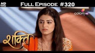 Shakti - 15th August 2017 - शक्ति - Full Episode