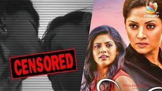 Download Lesbian scenes in Nadhiya movie EXPLAINED | Thiraiku Varatha Kathai, Iniya 3Gp Mp4