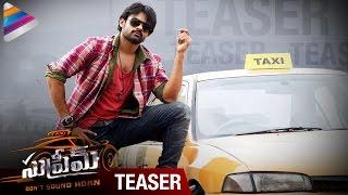 Supreme Teaser | Sai Dharam Tej | Rashi Khanna | Sai Kumar | 2016 Telugu Movie | Telugu Filmnagar