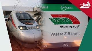 """في رحلة من الرباط إلى طنجة .. تعرف على قطار """"البراق"""" فائق السرعة من الداخل"""