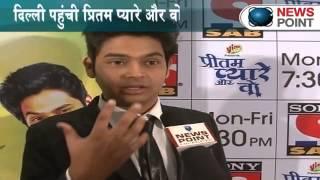 Newspoint Exclusive: In conversation with SAB TV's Pritam, Pyaare Aur Woh team part2