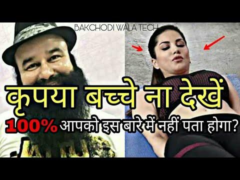 Xxx Mp4 हनीप्रीत की डायरी में छिपे हैं राम रहीम के राज Viral Video 2017 Viral Sach 3gp Sex