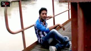 Bangla Video Song 2015 Duti Chokhe Jhorche Jol Imran