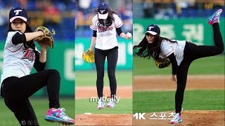 You'll Be Shocked When Watch Park Shin Hye Played A Baseball & A Gangster Turned In Recent Movie