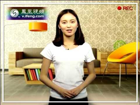 2013中华小姐环球大赛选手自我介绍示范