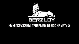 Chechen Lezginka (Music)