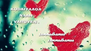 Ennavo Ennavo(Priyamanavale) melodies love song whatsapp status